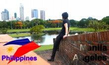 フィリピン旅行,名古屋ホスト,フィリピン