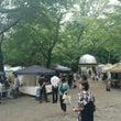 三島楽寿園。