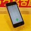 ☆iPhone5Sの…