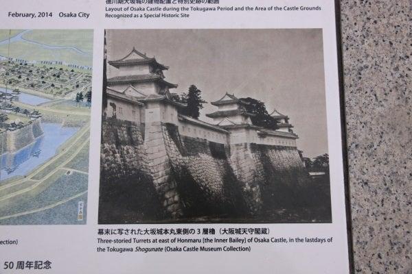 大坂城 古写真