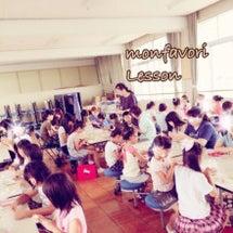 夏の出張 子供講座