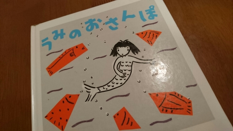 バラ 折り紙 折り紙遊び : ameblo.jp