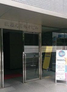 東京セミナー2H28.6