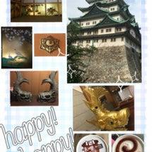 ☆名古屋旅行☆