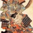 神功皇后の三韓征伐に…