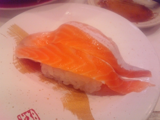 回転寿司海鮮三崎港-とろサーモン-01