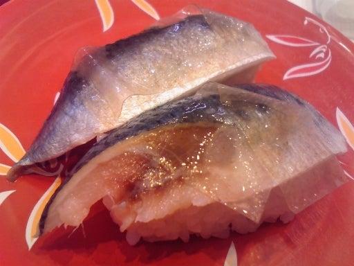回転寿司海鮮三崎港-〆いわし-01
