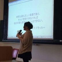 武蔵野学院大学で講義…