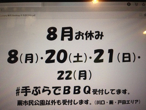 {9BDE9B64-70EC-46D0-A0B1-A80B100B5C86}