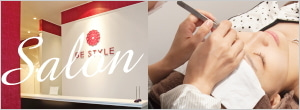 名古屋まつげエクステ専門店BE STYLE|シェービング・ボディジュエリー・まつげパーマ・眉デザイニング