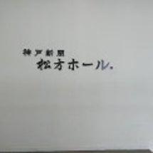 コンクール☆初日