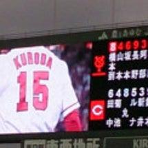 黒田さんの200勝を…