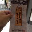 愛知県技能士会 大阪…