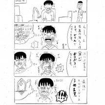 7/17「子ども漫画…