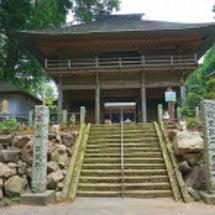 「平野山・高蔵寺」(…