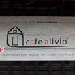 『cafe aliv…