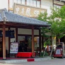 「長野・信州~軽井沢…