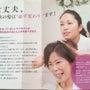 日本の美容理論に物申…