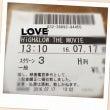 映画 HiGH&LO…