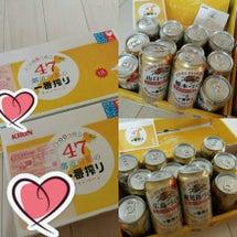 ビールビール♪ビール…