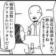 【予告】9.22 益…