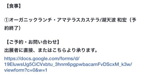 {803DAD02-3DFE-4768-96F6-F1A17A0F3D8E}