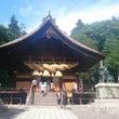 【旅行】長野への旅①…