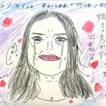 恐怖ノ日焼け「恐怖ノ…