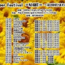 7/18(月祝)Fe…