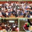 九州最大級ビジネスラ…