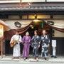 2016京都ツアー