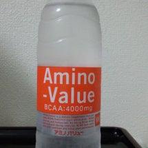 アミノバリュー