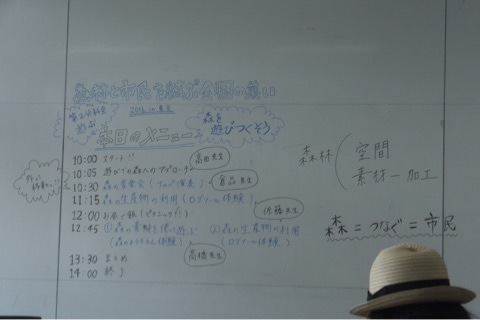 {6873D45C-4A3C-467B-AB15-63E3566D321C}