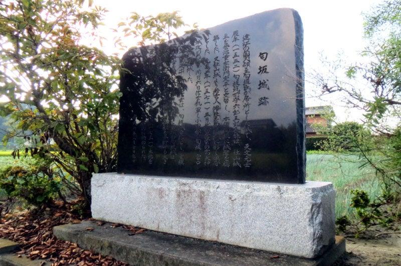 【社】匂坂城③