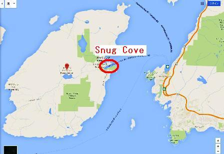 Snug Cove 1 アイ・カナダ留学サポート