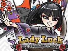 LADY LUCK 花札(五光)01