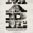 映画BIGBANG …