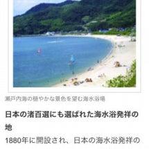 海の日〜☆