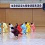 第23回 岐阜県武術…