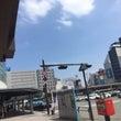 徳島駅到着!!