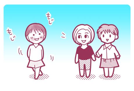 もじもじ(瞑想-大阪)