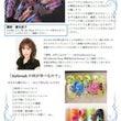 「Airbrush …