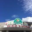沖縄のスモールホテル