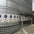 堺アート・ワールド2…