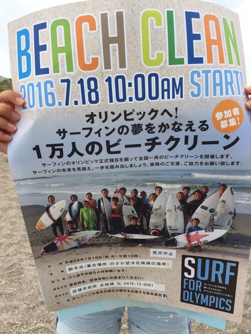 16071804_Beach Clean