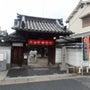 「第115回奈良町寄…