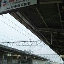 東京旅日記 ちょこっ…