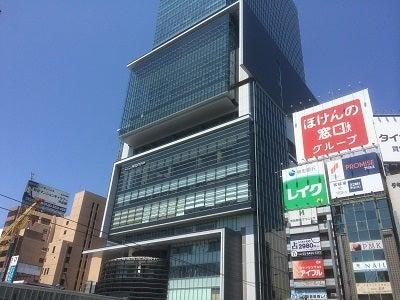 しらすくじら 渋谷ヒカリエ店