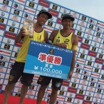 ジャパンビーチバレー…