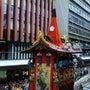 京都の祇園祭りは素晴…